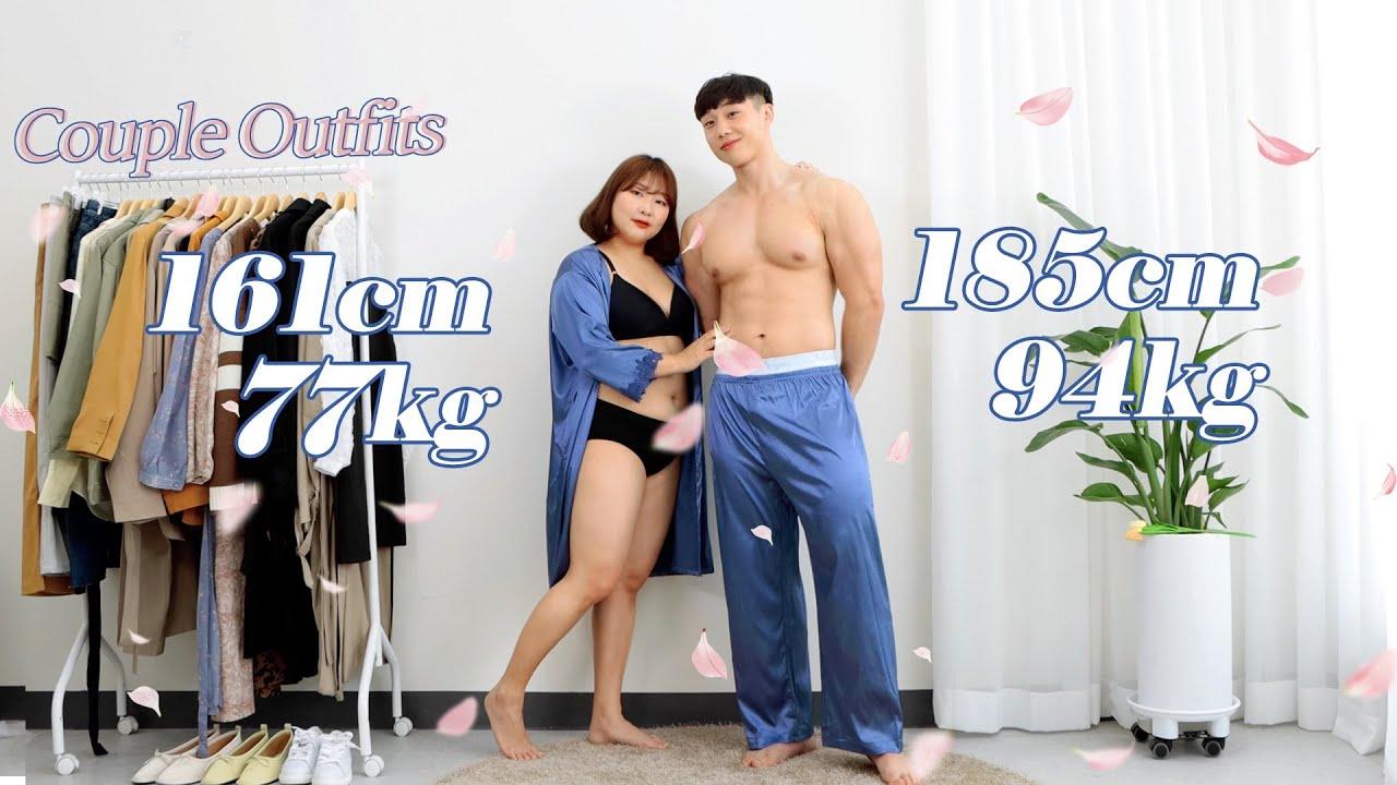 Download [통통 커플룩] 한국 최초 77kg❤️94kg 봄 커플룩 #통통코디 #뚱뚱코디 #커플룩