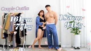 [통통 커플룩] 한국 최초 77kg❤️94kg 봄 커플…