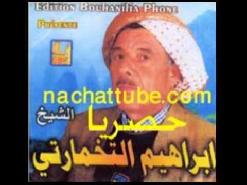 TIARET - GASBA - cheikh brahim takhmarti -- 06 Twahachna Lahna