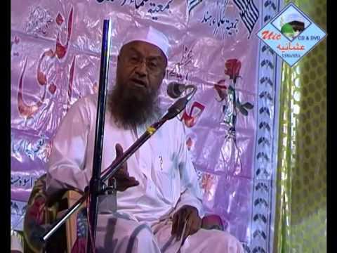 Mufti Mohammad Ismail qasmi