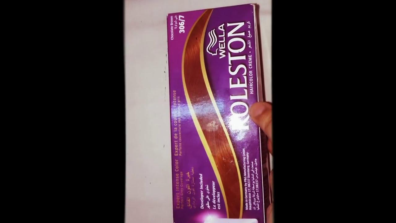 Wella koleston chocolate brown hair colour review - YouTube