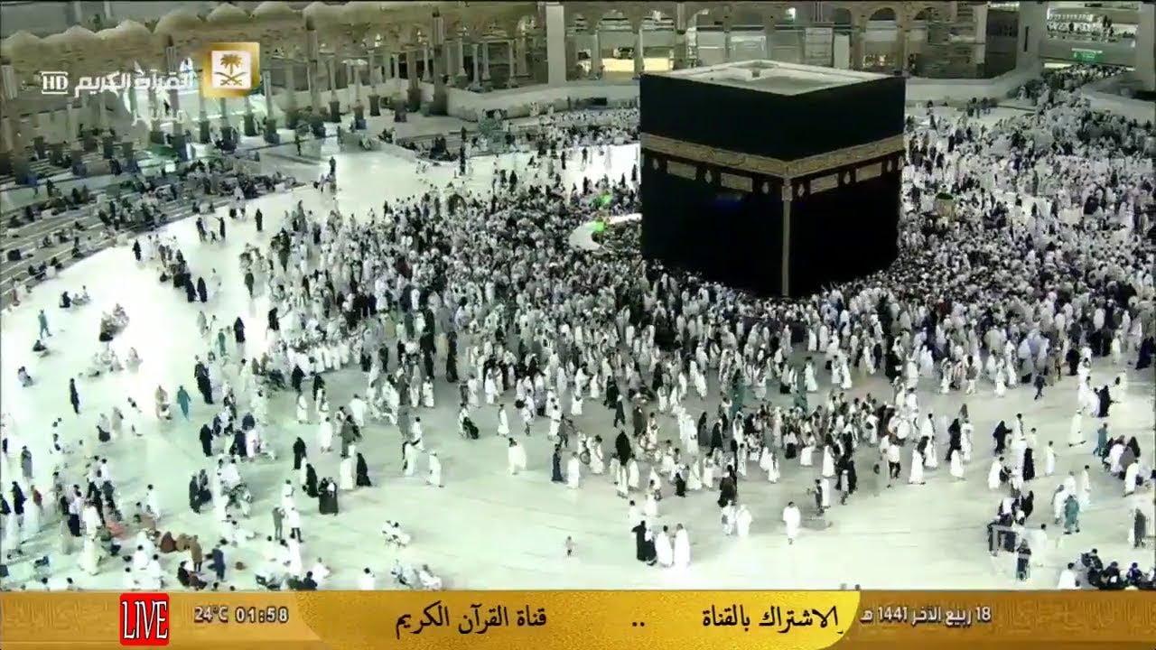 بث مباشر مكة المكرمة