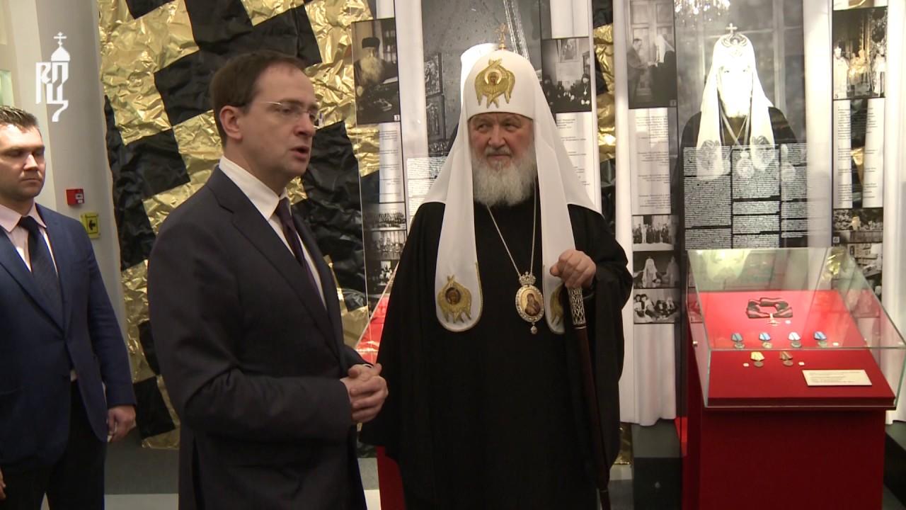 Патриарх Кирилл принял участие в открытии выставки «Награды Русской Православной Церкви»
