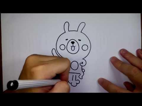 วาดการ์ตูน กันเถอะ สอนวาดรูป การ์ตูน กระต่าย สีชมพู อุซางิ กระโดด ดีใจ