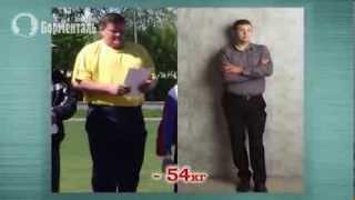 Я похудел на 54 кг! История Сергея