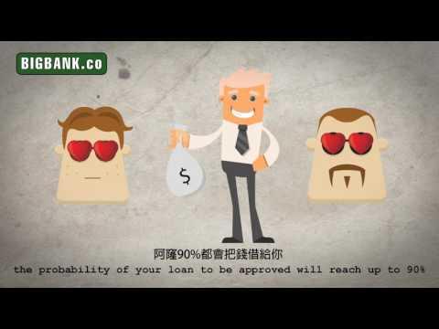 (Bahasa Melayu version) Malaysia Ahlong Promo Ads  - Big Bank