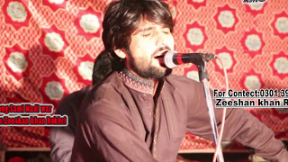 Sami madi warr by zeeshan rokhri