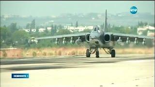 НАТО се опасява от руска сухопътна офанзива в Сирия  - Новините на Нова (07.10.2015г.)