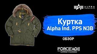"Куртка аляска Alpha PPS N3-B: обзор от магазина ""Камуфляж и снаряжение FORCE'AGE"""