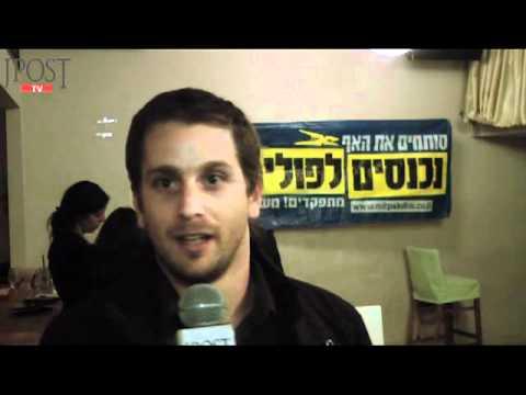 Mofaz calls for unity gov