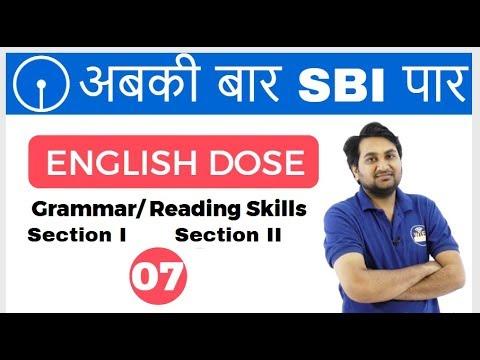 1:00 PM English Dose by Harsh Sir | Grammar/ Reading Skills | अबकी बार SBI पार I Day #07