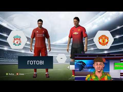FIFA 14 сезон 2018-2019 мод