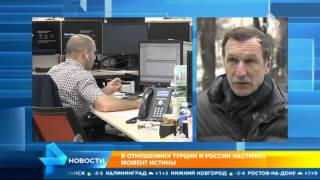 Каким будет ответ России на атаку Су-24 в Сирии