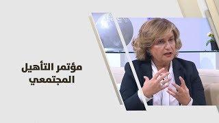 آني أبو حنا - مؤتمر التأهيل المجتمعي