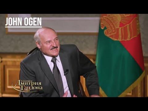 Матный Лукашенко в гостях у Дмитра Гандона // RYTP