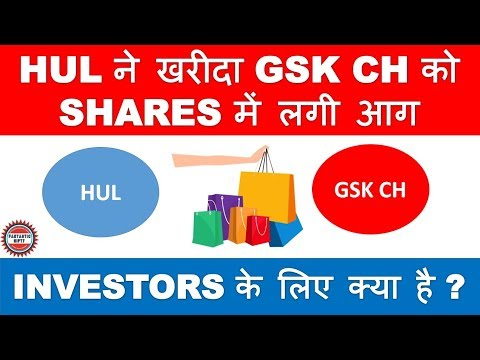 HUL does year end shopping of GSK Consumer Health | Deal details and future prospect of share