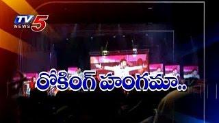 """DSP Musical Event"" In Dallas : TV5 News"