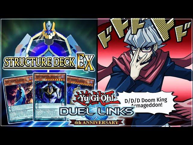 HUGE NEWS! D/D/D Apocalypse EX DECK! DECLAN AKABA NEW CARDS & BROKEN SKILL!   Yu-Gi-Oh! Duel Links