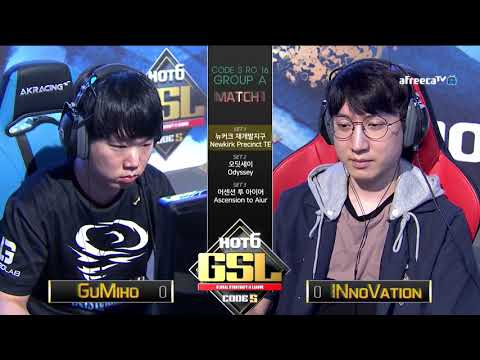 [2017 GSL Season 3]Code S Ro.16 Group A Match1 GuMiho vs INnoVation