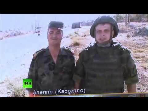 Российских и сирийских военных обстреляли в Алеппо во время видеоконференции