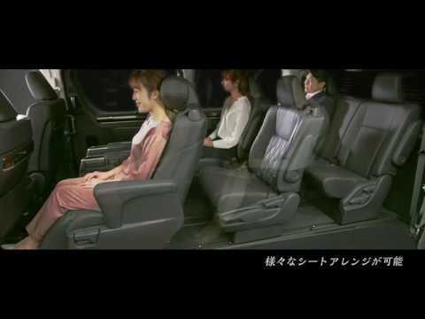 【新型車】グランエース 8人乗り4列シート Gグレード