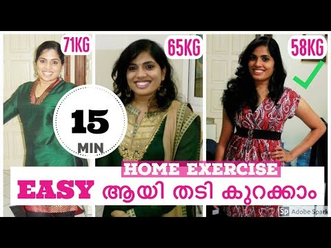 എന്റെ തടികുറച്ചHome Exercise|Fat loss cardio workout for weight loss|pcos|pcod|weight loss programs