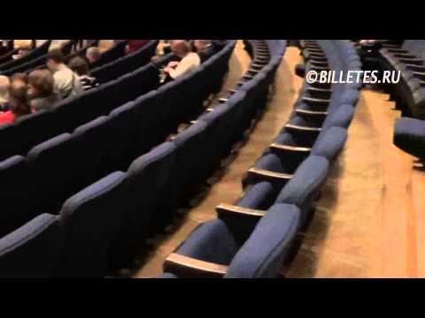 Театр сатиры, зрительный зал
