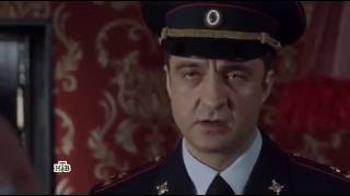 Сериал Шеф-3 17 серия
