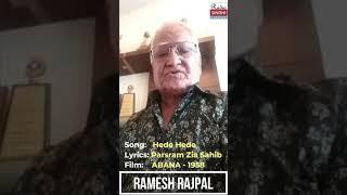 Hede Hede Hede Hede Ta Nihar by Ramesh Rajpal