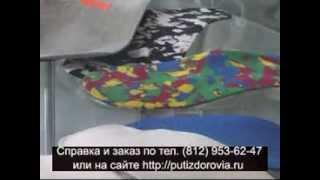 Ортопедические стельки-супинаторы тренируют мышцы стопы...(Стелька-супинатор Быкова поддерживает стопу в правильном положении, что создает основу для легкой походки..., 2013-11-28T14:21:36.000Z)