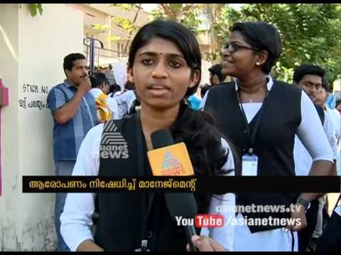 Pathetic condition of Kollam SN College