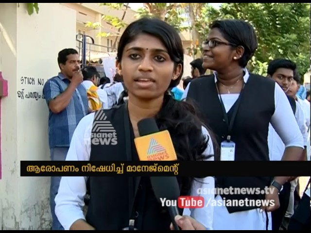 Pathetic condition of Kollam SN College's Kitchen; students about to protest