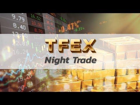 วิเคราะห์ราคาทองคำ TFEX Night Trade 17/04/2020