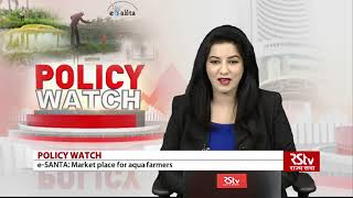Policy Watch : e-SANTA - Market place for aqua farmers