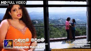 Unusuma Madinam - Chathurika Geethali | Official Music Video | MEntertainments Thumbnail
