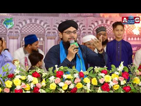 Hasbi Rabbi Jallallah | Tere Sadqe Me Aaqa | Allama Hafiz Bilal Qadri | New HD Kalam 2017