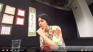M-ON! MUSIC オフィシャルサイト https://www.m-on-music.jp/ 松の間:h...
