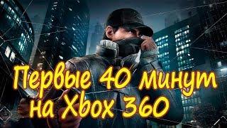 Первые 40 минут геймплея Watch Dogs на Xbox 360