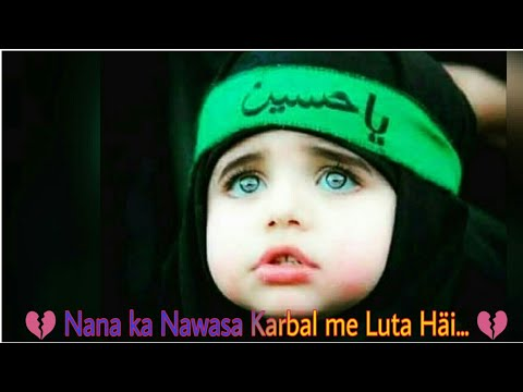 New Muharram ! Whatsapp Status ! Noha : 2018 (Beautiful Footage) In HD