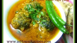 Palak Paneer Kofta Curry Www.inhouserecipes.com