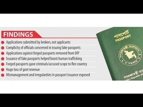 Machine readable passport application form bangladesh