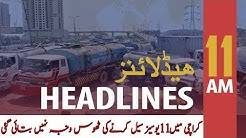ARY NEWS HEADLINES | 11 AM | 14 APRIL 2020