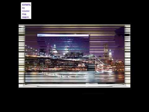 Отклеиваем от стены телевизор-обои LG OLED W - YouTube
