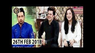 Salam Zindagi - Umair Laghari & - Najia Baig Top Pakistani Show