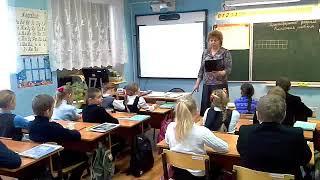 Дементьева Ольга Алексеевна, учитель начальных классов