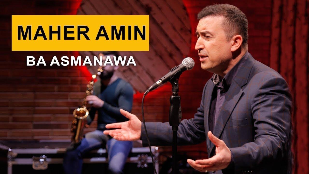 Maher Amin - Ba Asmanawa (Kurdmax Acoustic)