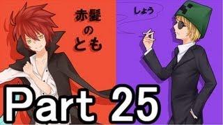 【Minecraft】あかがみんクラフト【実況】part25 thumbnail