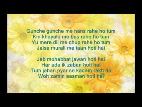 Jab mohabbat jawan hoti hai - Jawan Mohabbat - Full Karaoke
