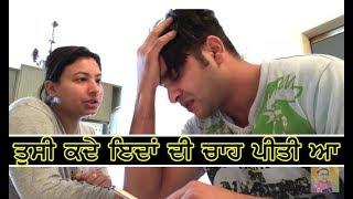 ਤੁਸੀਂ  ਕਦੇ ਇਦਾਂ ਦੀ ਚਾਹ ਪੀਤੀ ਆ | Punjabi Funny Video | Latest Sammy Naz