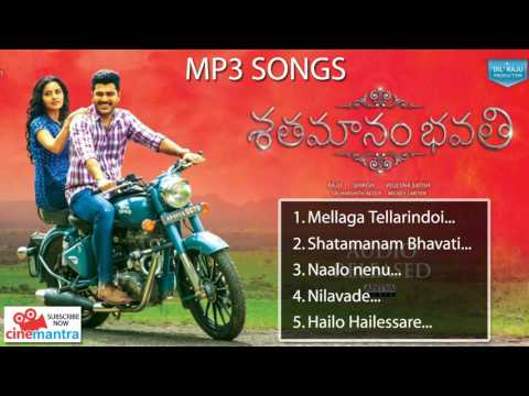 ShatamanamBhavati Audio Songs Free Download
